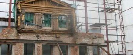 Усадьбу XIX века снесли на улице Пятницкой