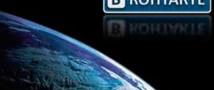 На Украине изъяли сервера социальной сети «ВКонтакте».