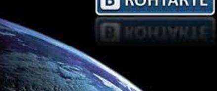 «ВКонтакте» больше не будет музыки?