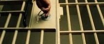 В России принят закон об амнистии предпринимателей