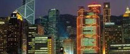 В Китае строят самое высокое в мире здание