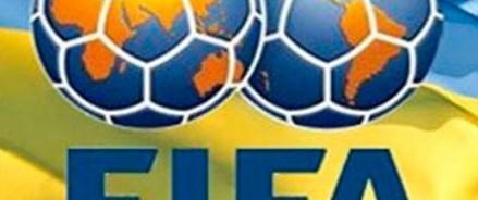 Рейтинг ФИФА: Россия упала на 17 место