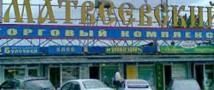 На московских рынках задержаны 470 человек
