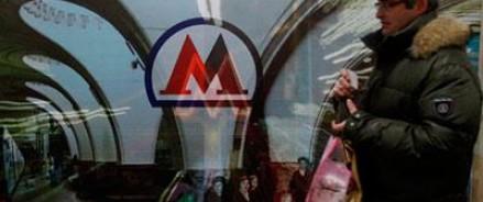 За июнь московский метрополитен отловил 81 тысячу «зайцев»