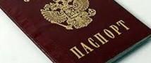 В России вход на порносайты будет по паспортам