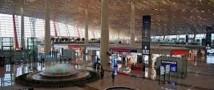 В Пекинском аэропорту прогремел взрыв