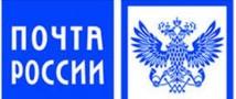 «Почта России» не хочет электромобили