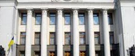В Украине не хотят дискриминировать геев