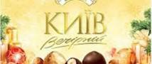 Молдавия решила также проверить украинские конфеты