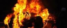 Погромщики спалили четыре машины