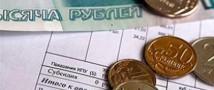 С 1-го июля повысились тарифы ЖКХ