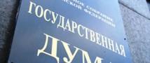 Госдума: «Продажа алкоголя будет осуществляться по банковским карточкам»