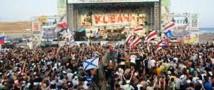 Фестиваль KUBANA проверит прокуратура