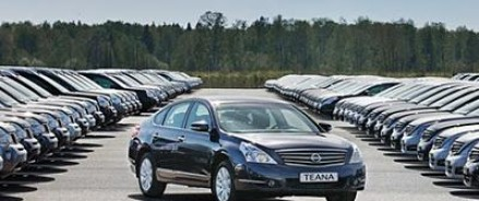 Автобренд «Nissan» к 2020 году собирается выпустить автомобили с автопилотом