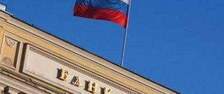 Российские банки прекратят выдавать кредит на покупку дорогих гаджетов
