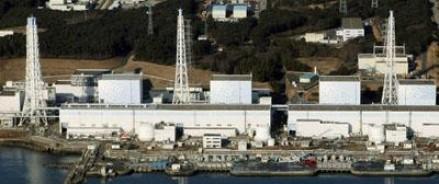 На Фукусима-1 радиоактивная вода попала в землю в объеме 300 тонн
