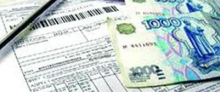С 1 августа Москва будет платить по новым тарифам