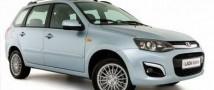 В сентябре Lada Kalina с «автоматом» будет стоить на 36 000 дешевле