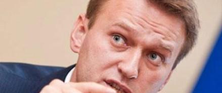 Навальный отказался от участия в предвыборных дебатах