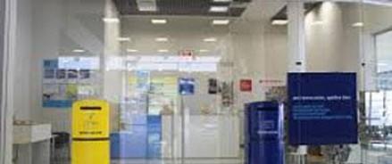 «Почту России» оштрафовали за потерю посылок