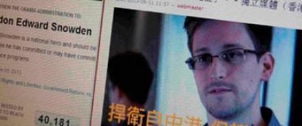 В Китае «Сноуден» станет брендом
