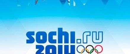 Олимпиаду в Сочи оплатят матери и пенсионеры