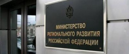 В России планируют ввести социальные нормы на воду