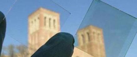 Смартфоны можно будет заряжать от солнечного света