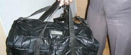 В фитнес-клубе Москвы найдена сумка с автоматом