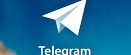 Павел Дуров представил мессенджер для Вконтакте – Telegram