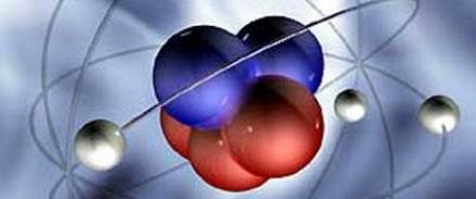 Российские ученые примут участие в строительстве термоядерного реактора