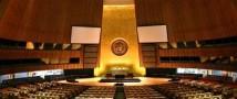 12 стран ООН отказались принимать участия в боевых действиях против Сирии