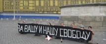 На Красной площади задержали 10 человек в ходе демонстрации