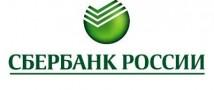 «Беларуськалий» попросила отсрочку по кредиту у Сбербанка