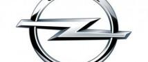 Opel собирается выпустить обновленную Opel Astra к 2015 году