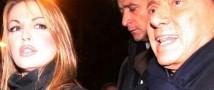 Будущая жена Берлускони дала интервью