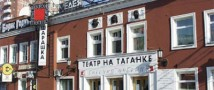 Фестиваль особых театров на Таганке