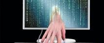 Сирийские хакеры взломали военный сайт США