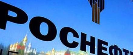 В Краснодарский край будет инвестировано 332 млрд. рублей