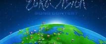 Изменения правил в голосовании на «Евровидении»