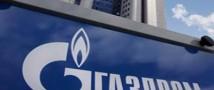 КНР и Россия договорились о поставках российского газа в Китай