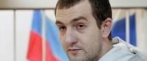 Обвиняемого в покушении на президента РФ посадили на 10 лет