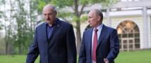 На встрече ОДКБ в Сочи Путин и Лукашенко обсудили вопрос «Уралкалия»