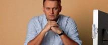 Навальный опроверг наличие фирм за рубежом