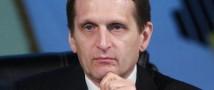 Новое предложение от Спикера РФ о вводе нового школьного предмета