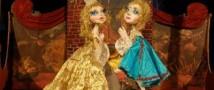 Открытие Международного фестиваля театров кукол