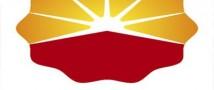 PETROCHINA  рассматривает возможность вложения 10 млрд. долларов в Сибирские месторождения