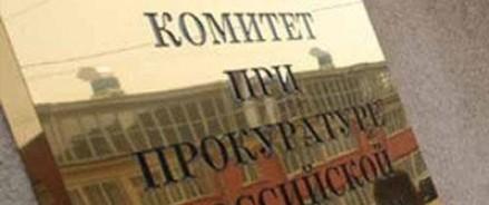 Пойманы парни избившие в Санкт-Петербурге школьника