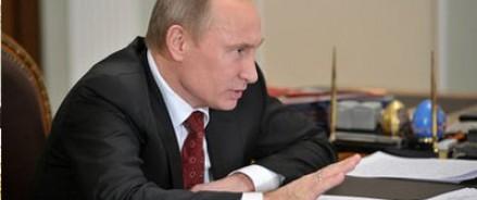 Путин поручил подготовить проект об амнистии