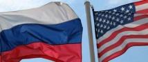 Российское МИД обратилось к США по вопросу нарушения прав усыновленных детей